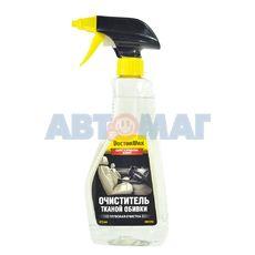 Очиститель тканой обивки Doctor Wax глубкая очистка 475мл