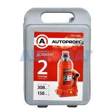 Домкрат гидравлический бутылочный 308 мм  2 т в кейсе