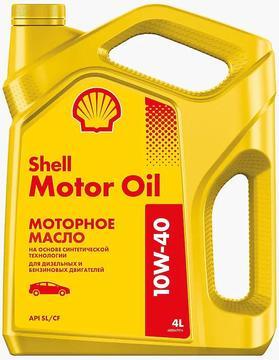 Масло моторное Shell Motor Oil 10W40 4л полусинтетическое