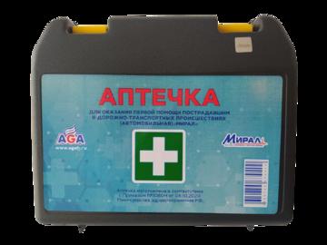 Автомобильная аптечка 2021 года, с логотипом AGA