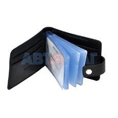 Футляр для визиток гладкая кожа с клапаном (черный) Neri Karra (Турция)