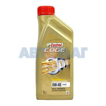 Масло моторное Castrol EDGE A3/B4 0w40 1л синтетическое