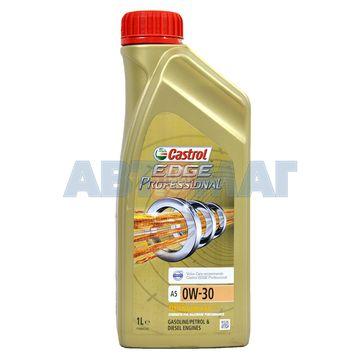 Масло моторное Castrol EDGE Professional A5 0w30 1л (Volvo) синтетическое