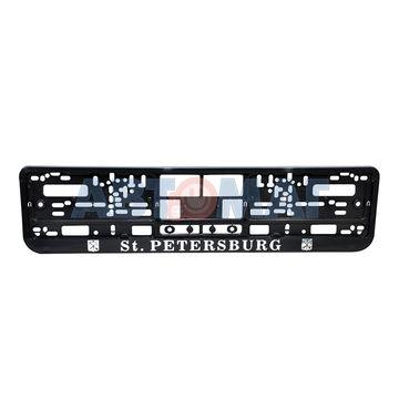 Рамка под номерной знак черная St.Petersburg