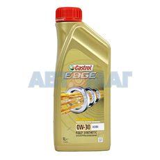 Масло моторное Castrol EDGE A3/B4 0w30 1л синтетическое