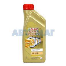Моторное масло Castrol EDGE Professional 0w30 BMW LL-04 1л синтетическое