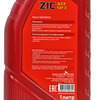 Жидкость для АКПП ZIC ATF SP III 1л