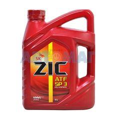 Жидкость для АКПП ZIC ATF SP III 4л