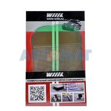 Липкий коврик SP-01GN силиконовый зеленый