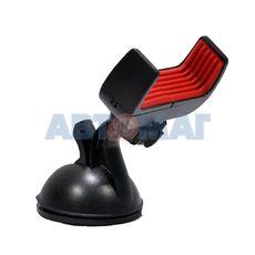 Универсальный держатель для телефонов в авто HT-15gl  WIIIX