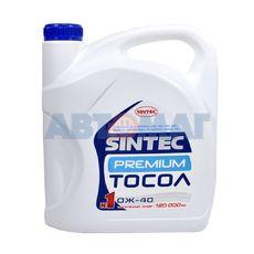 Тосол Sintec -40 премиум синий 5кг
