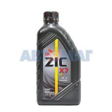 Масло моторное ZIC X7 LS 10w40 1л синтетическое