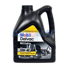 Масло моторное Mobil Delvac MX Extra 10w40 4л синтетическое