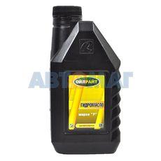 Гидравлическое масло OIL RIGHT гидромасло Р 1л