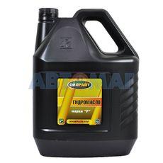 Гидравлическое масло OIL RIGHT гидромасло Р 10л
