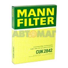 Фильтр салонный угольный MANN CUK 2842