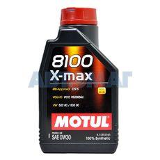 Масло моторное Motul 8100 X-max 0w30 1л синтетическое
