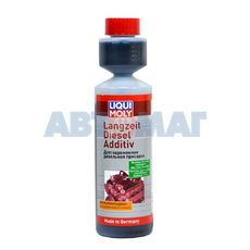 Долговременная дизельная присадка LIQUI MOLY Langzeit Diesel Additive 250мл