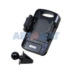 Держатель телефона/смартфона HT-WIIIX-02Vgt на вентиляцию