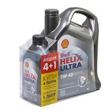 Масло моторное Shell Helix Ultra 5W40 4л+1л синтетическое