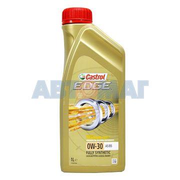 Масло моторное Castrol EDGE 0w30 A5/B5 1л синтетическое