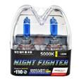 Комплект автоламп Avantech Night Fighter HB3 65W 12V