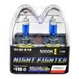 Комплект автоламп Avantech Night Fighter HB4 55W 12V