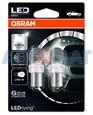 Комплект автоламп OSRAM Cool White P21W 12V