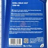 Масло моторное Shell Helix HX7 10W40 1л полусинтетическое