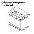 Аккумулятор ATLAS UMF75B24R UHPB 55 А/ч 480А тонкие клеммы