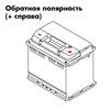Аккумулятор КАТОД 6СТ-62N R+ 62Ah, 580A