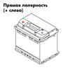 Аккумулятор КАТОД 6СТ-62N - 62 А/ч 580 А L+