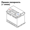 Аккумулятор EXTRA START (Катод) - 60 А/ч 540А +L