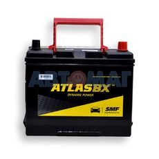 Аккумулятор ATLAS MF57029 - 70 А/ч 540 А