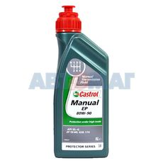 Масло трансмиссионное Castrol Manual EP 80W90 GL-4 1л минеральное