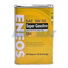 Масло моторное Eneos SM 5w50 0.94л синтетическое