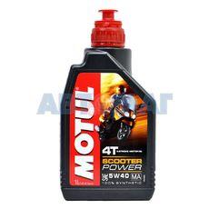 Масло моторное Motul Scooter Power 4T 5w40 1л синтетическое