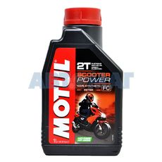 Масло моторное Motul Scooter Power 2T 1л синтетическое