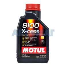 Масло моторное Motul 8100 X-cess 5w40 1л синтетическое