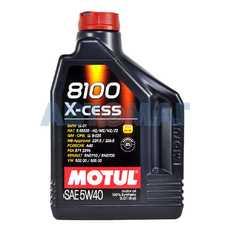 Масло моторное Motul 8100 X-cess 5w40 2л синтетическое