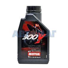 Масло моторное Motul 300V 4T FL Road Racing 10w40 1л синтетическое