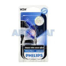 Автолампа W5W 12V PHILIPS 12961 BV B2 (блистер 2шт)