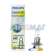 Автолампа PHILIPS LongLife EcoVision H3 55W 12V 12336