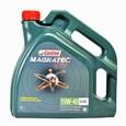 Масло моторное Castrol Magnatec 10w40 A3/B4 4л полусинтетическое