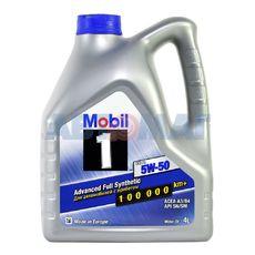 Масло моторное Mobil 1 5w50 4л синтетическое