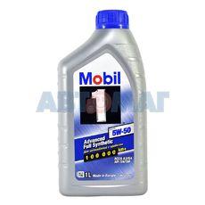 Масло моторное Mobil 1 5w50 1л синтетическое