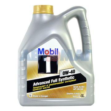 Масло моторное Mobil 1 FS 0w40 4л синтетическое