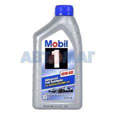 Масло моторное Mobil 1 10w60 1л синтетическое