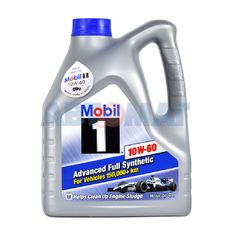 Масло моторное Mobil 1 10w60 4л синтетическое