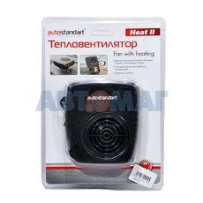 """Тепловентилятор а/м """"Heat II"""" 12V 150W AutoStandart (Китай)"""